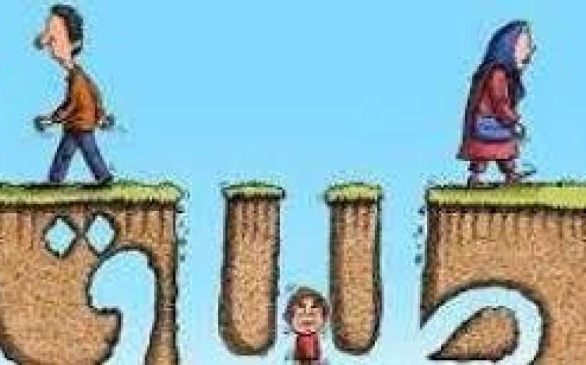 بررسی اجمالی جایگاه طلاق در اسلام ، یهودیت و مسیحیت(ش یک)