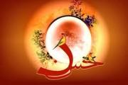 چهل حدیث از امام حسن مجتبی علیه السلام