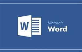 آموزش ایجاد مدرک جدید و ذخیره سازی آن در مایکروسافت ورد