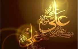 حضرت علی(ع) از دیدگاه اندیشمندان غیرمسلمان