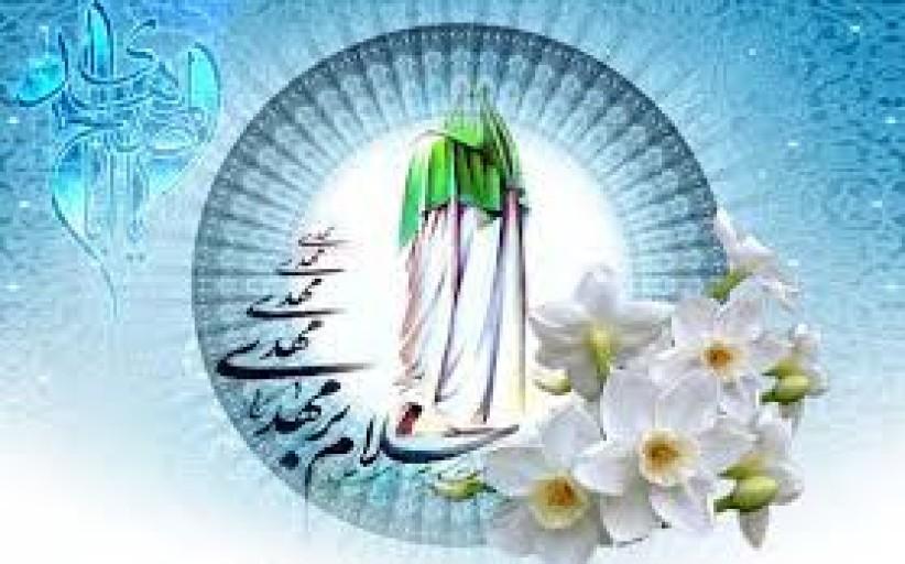 نزول برکات الهی در حکومت حضرت مهدی (عج)