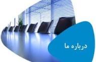 اهداف:انجمن علمی فرهنگی نقطه اسراردرزمینه نشرعلم، فرهنگ اسلامی،ایرانی فعالیت دارد.