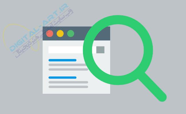 آموزش جستجو در یک سایت خاص به وسیله گوگل